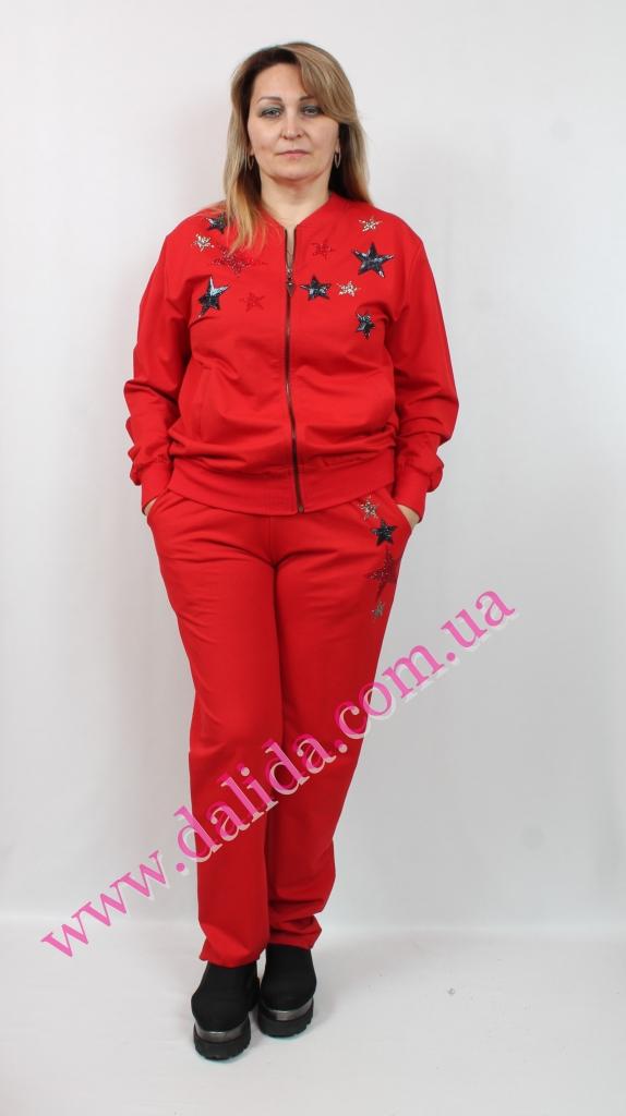 currency uah   Спортивные женские костюмы, купить женский костюм для ... d10ad5b7c49