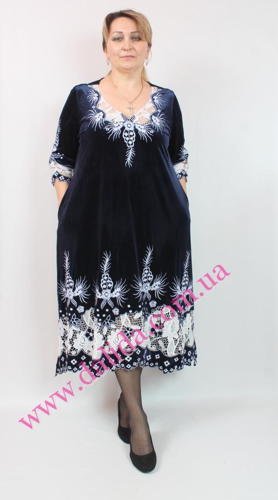 currency uah   Женская одежда больших размеров оптом и в розницу в ... 7893b412c11